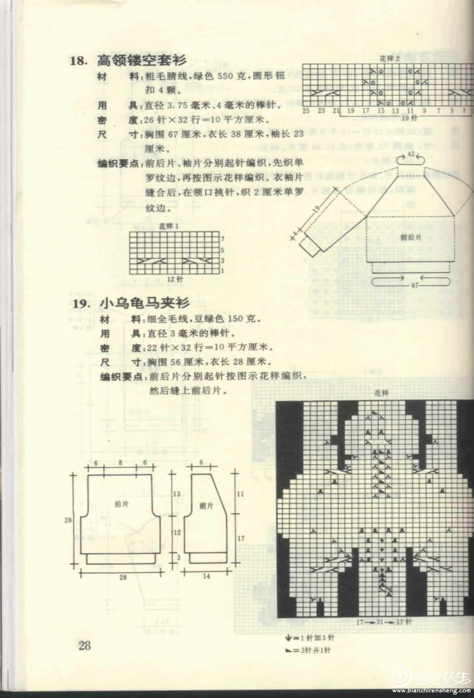 33_17669.jpg