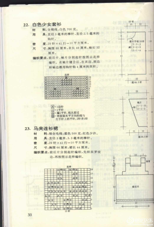 33_17671.jpg