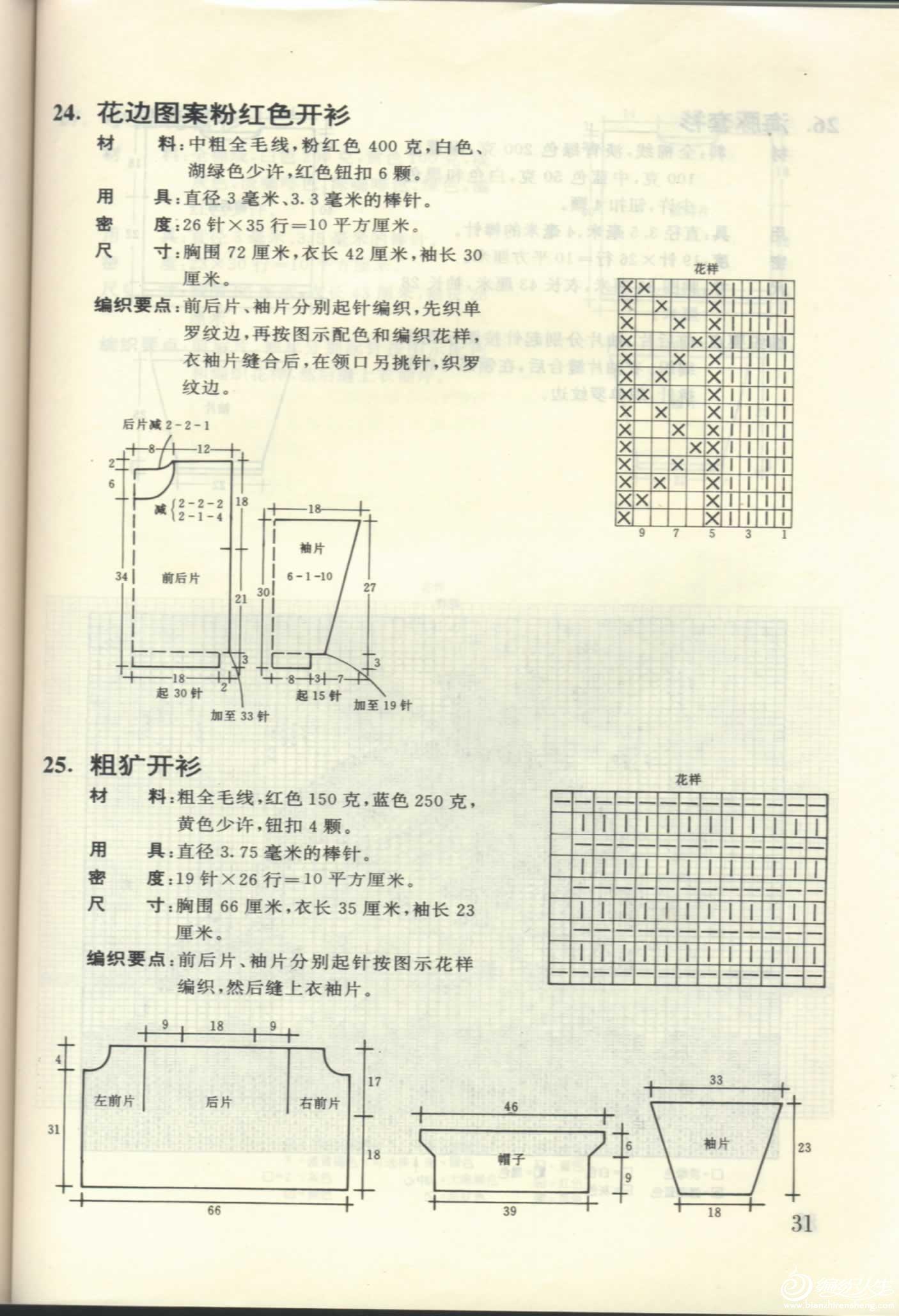 33_19059.jpg