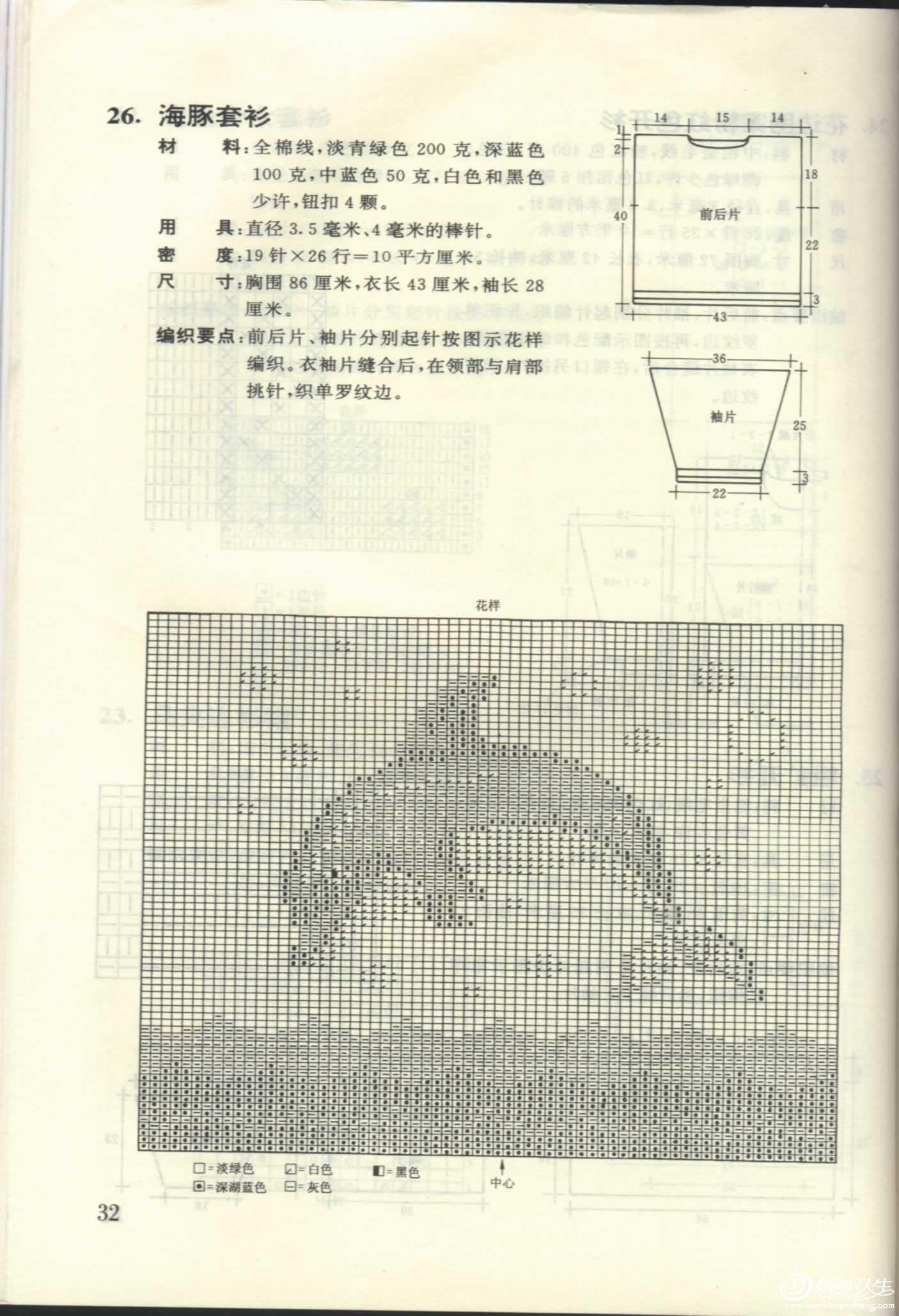 33_19110.jpg