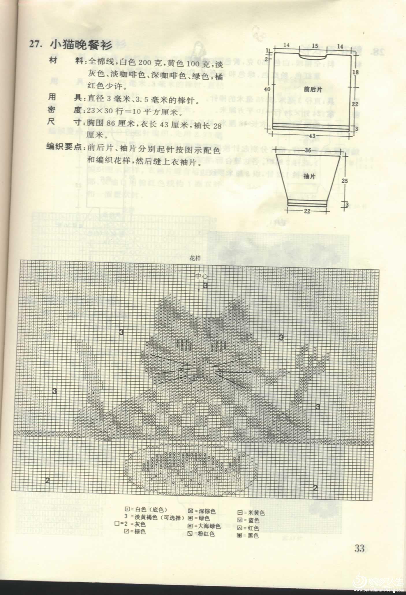 33_19111.jpg