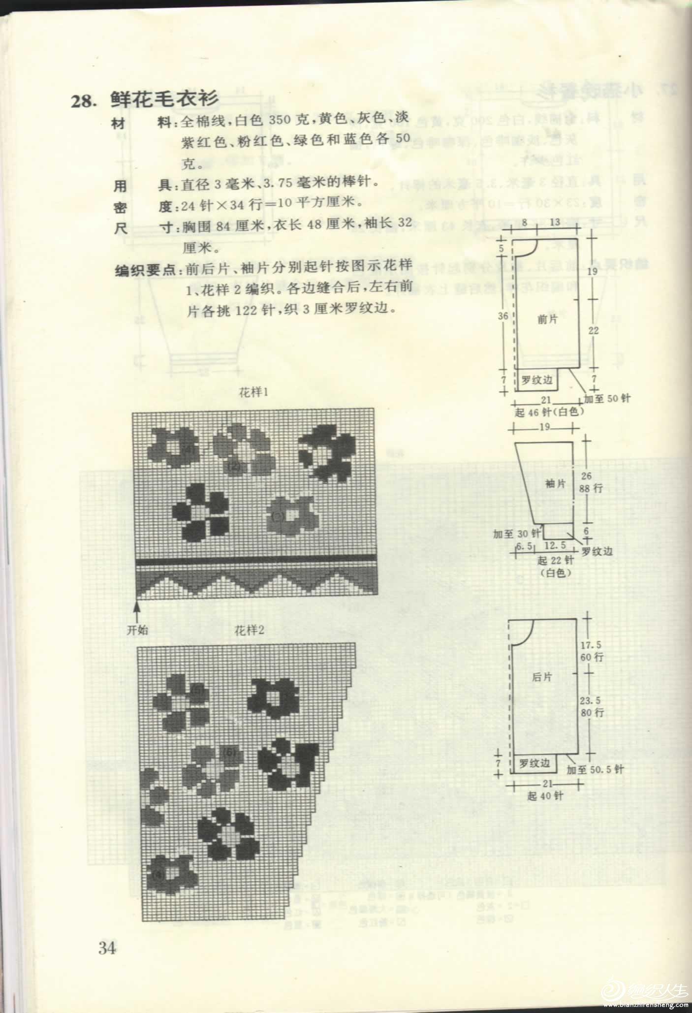 33_19112.jpg
