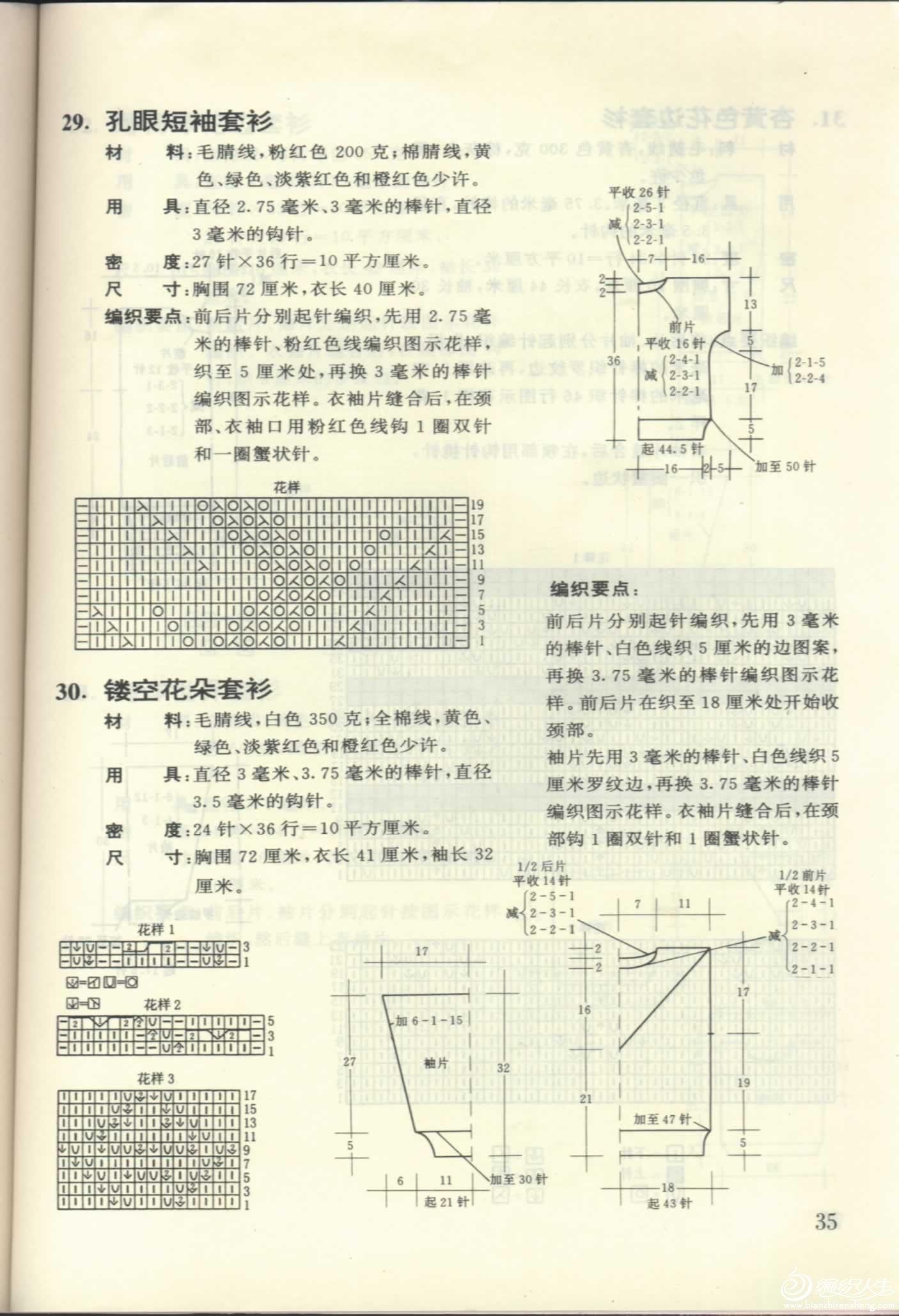 33_19114.jpg