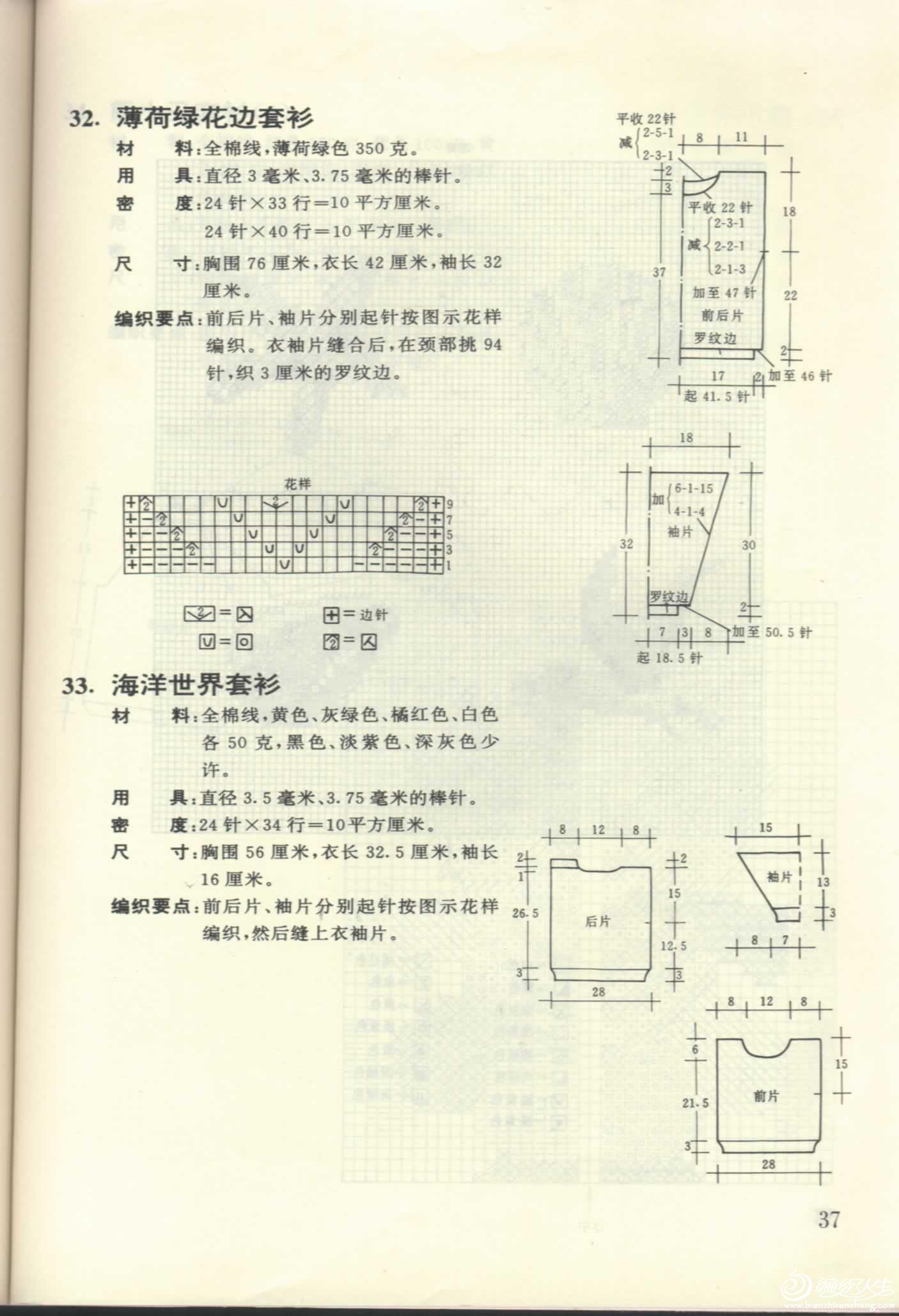 33_19115.jpg