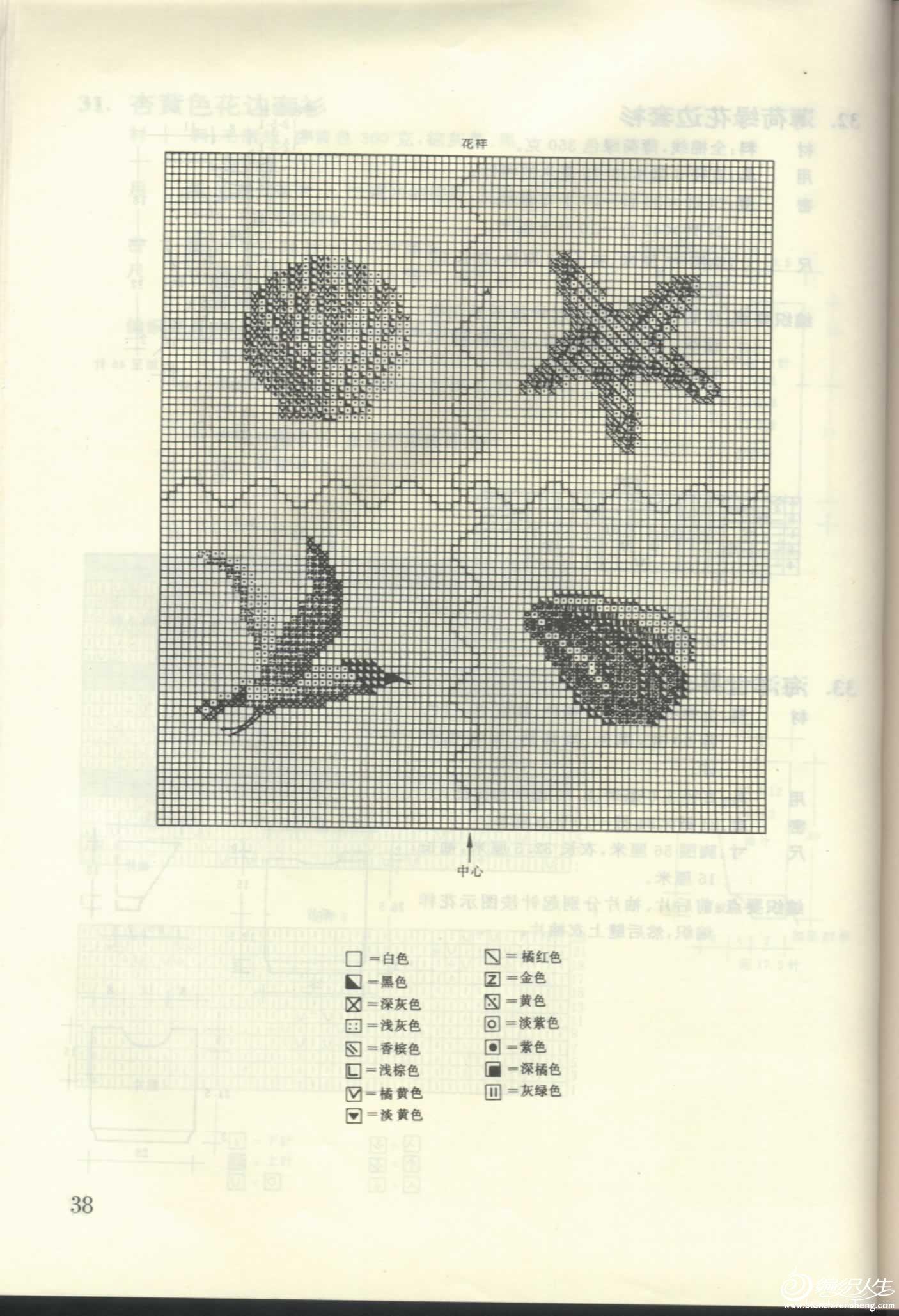 33_19116.jpg