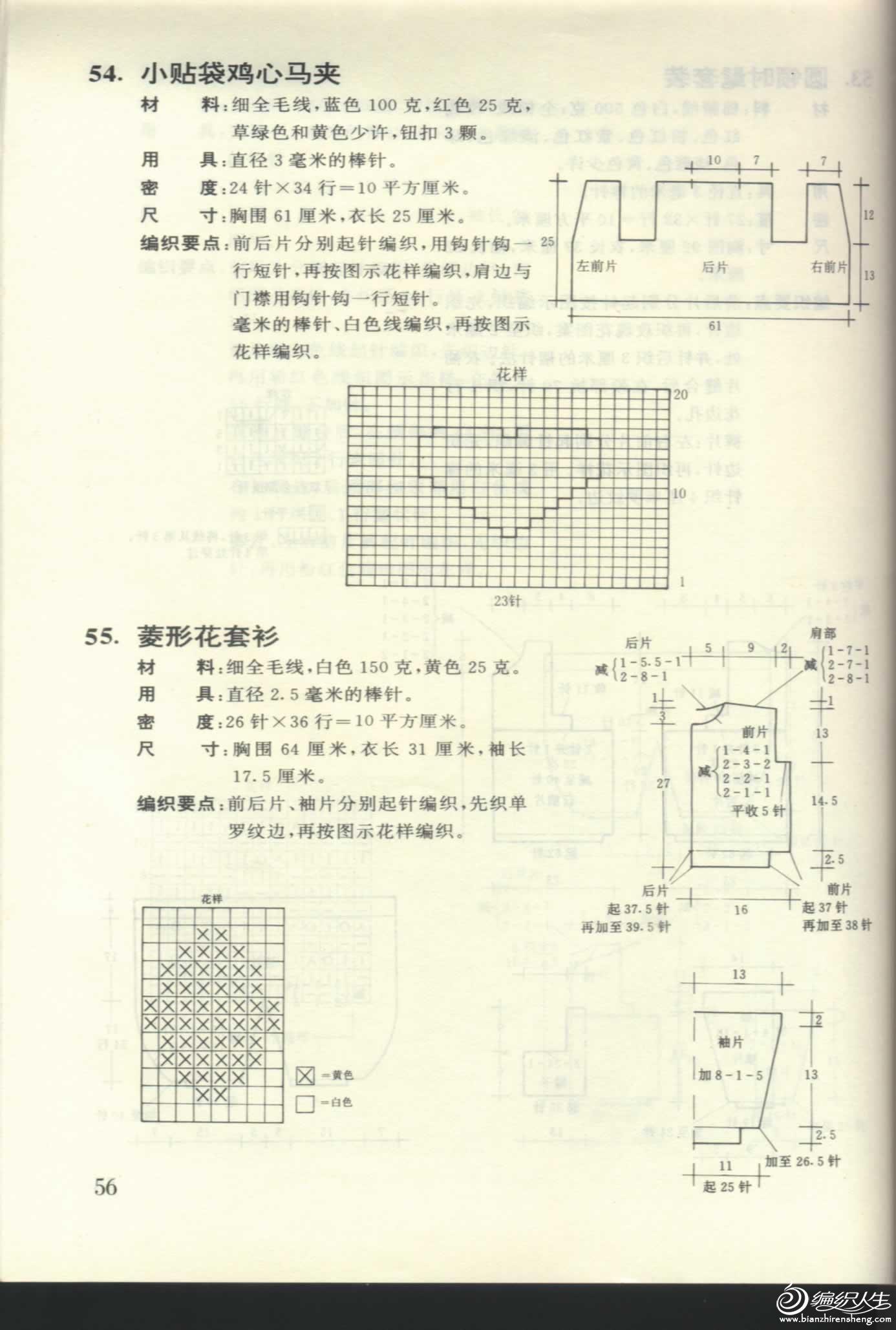33_24792.jpg