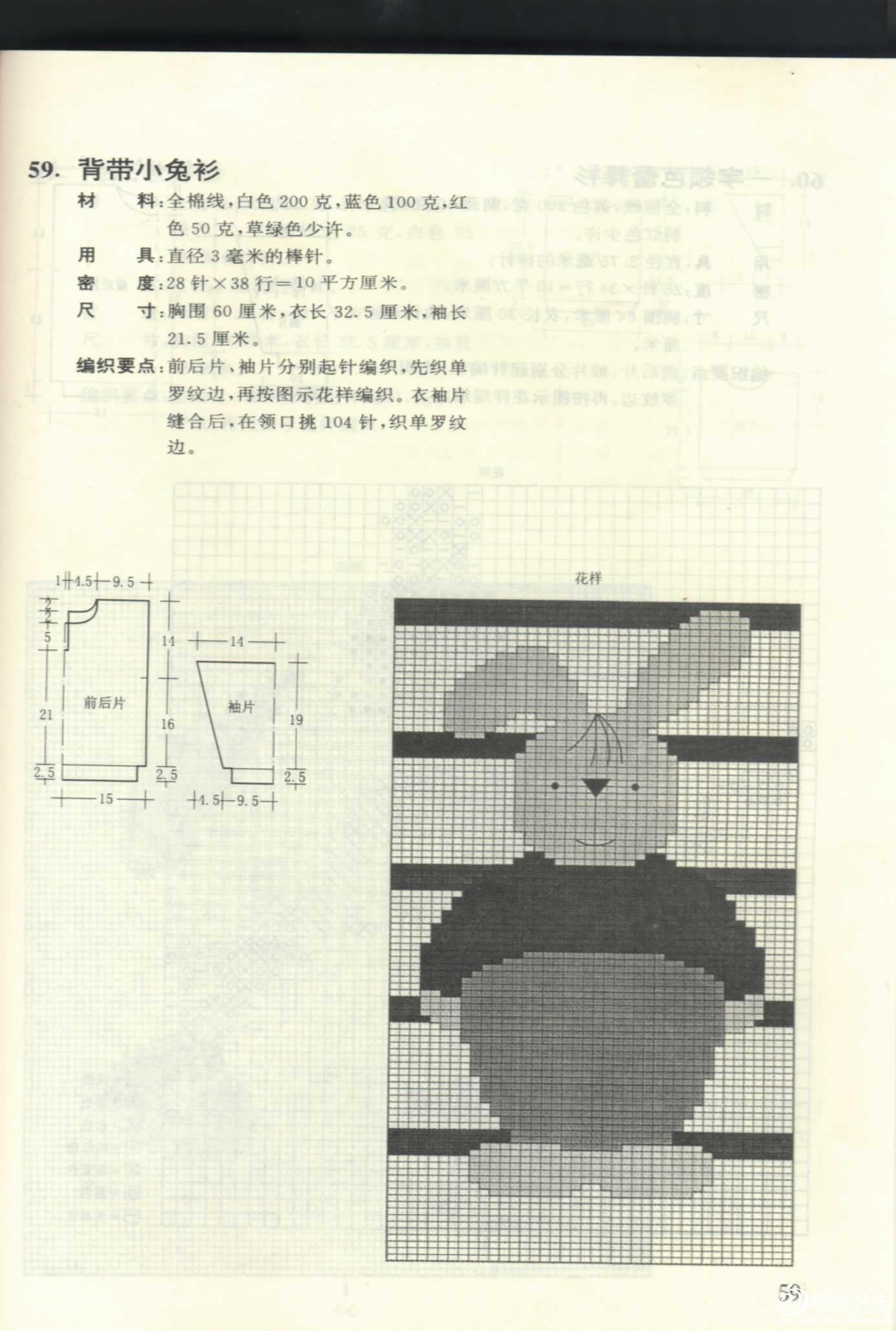 33_24800.jpg