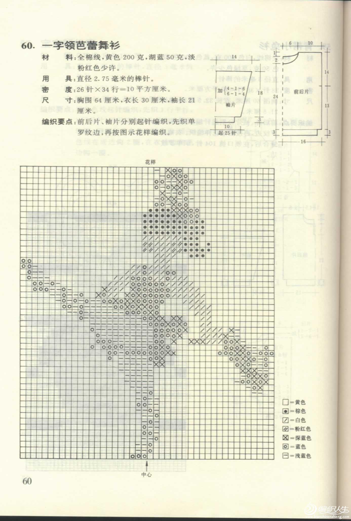 33_24801.jpg