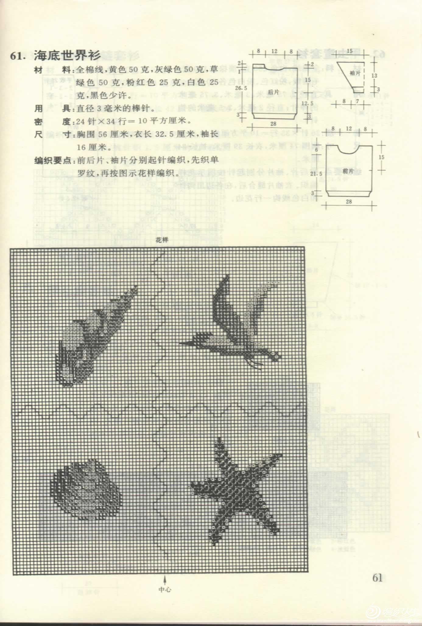 33_24802.jpg