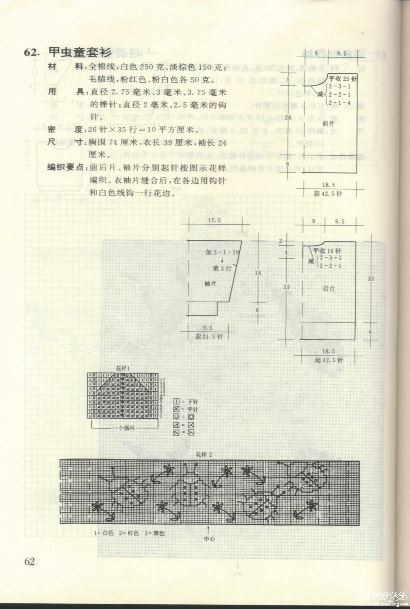 33_24803.jpg