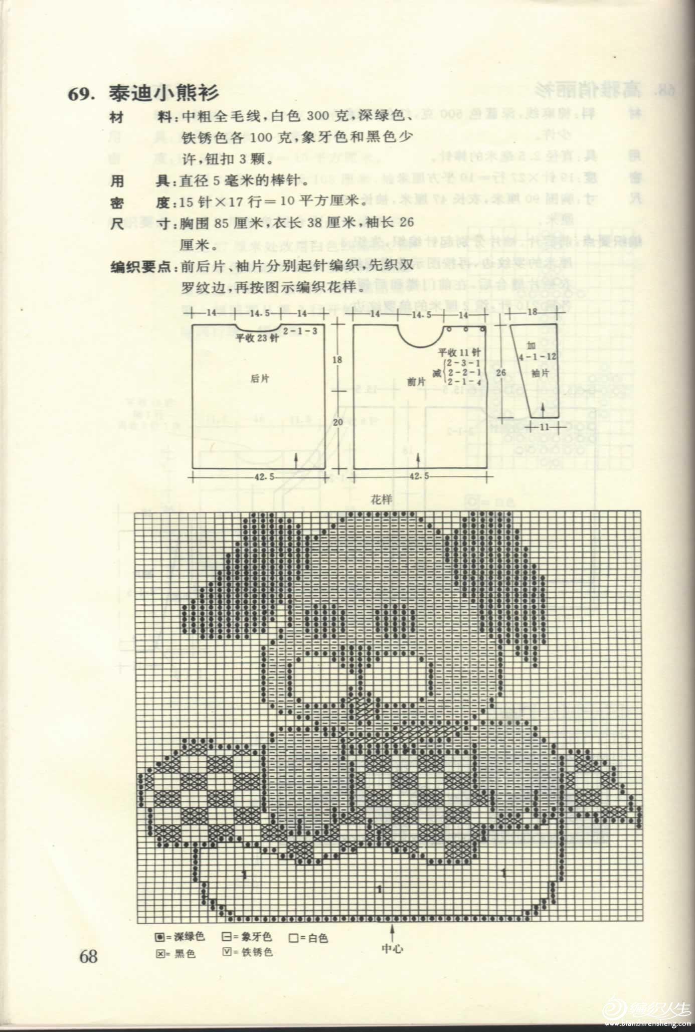 33_25673.jpg