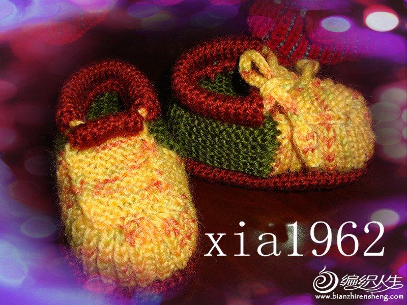 毛线编织宝宝鞋展