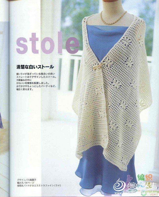 长围巾25.jpg