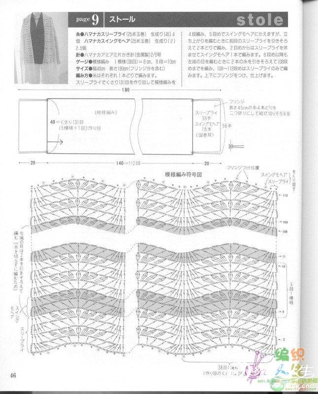 长围巾26-1.jpg