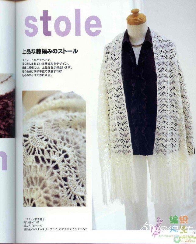 长围巾26.jpg