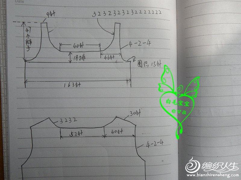 SDC11957_副本.jpg