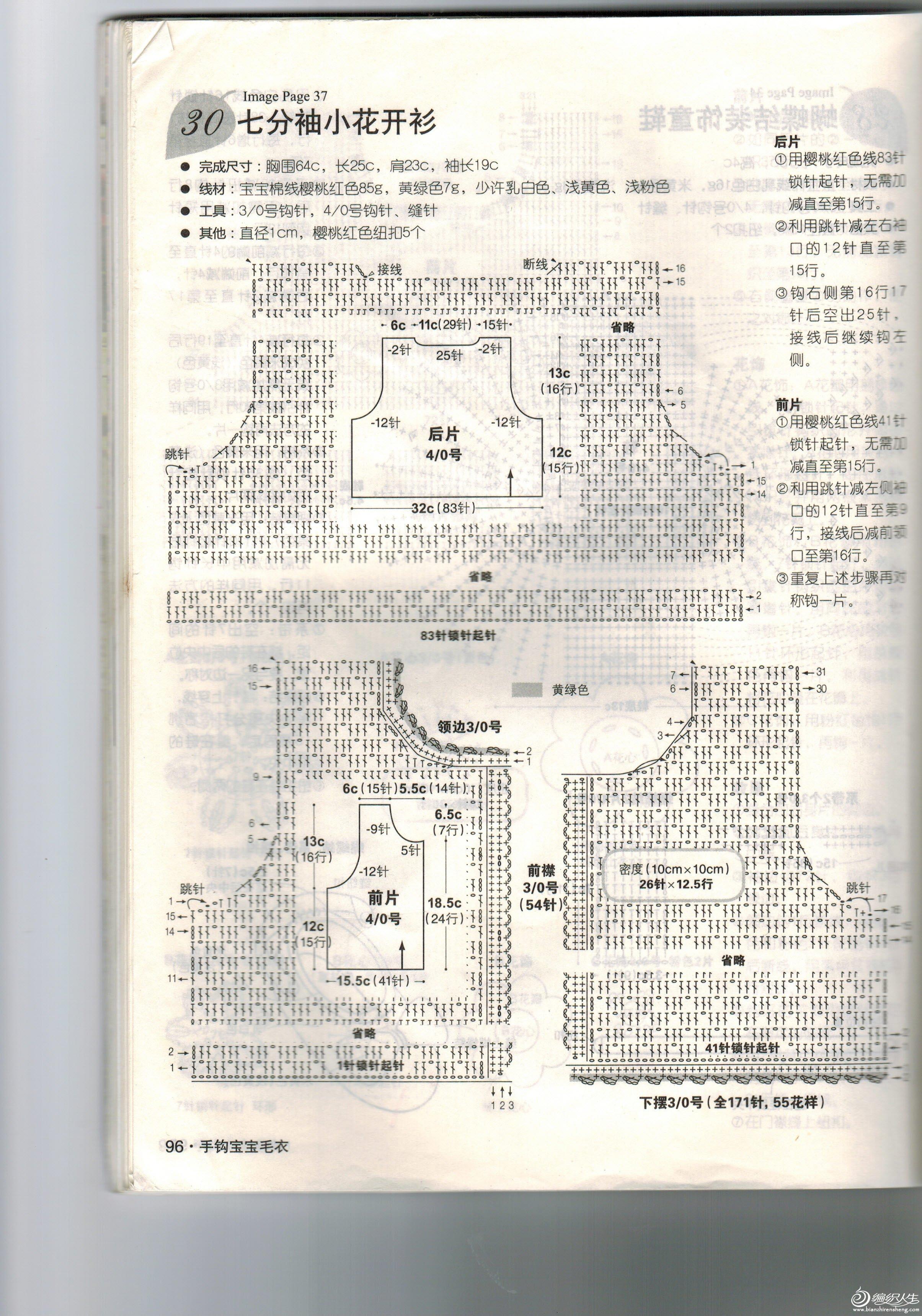 CCI20120917_0000.jpg