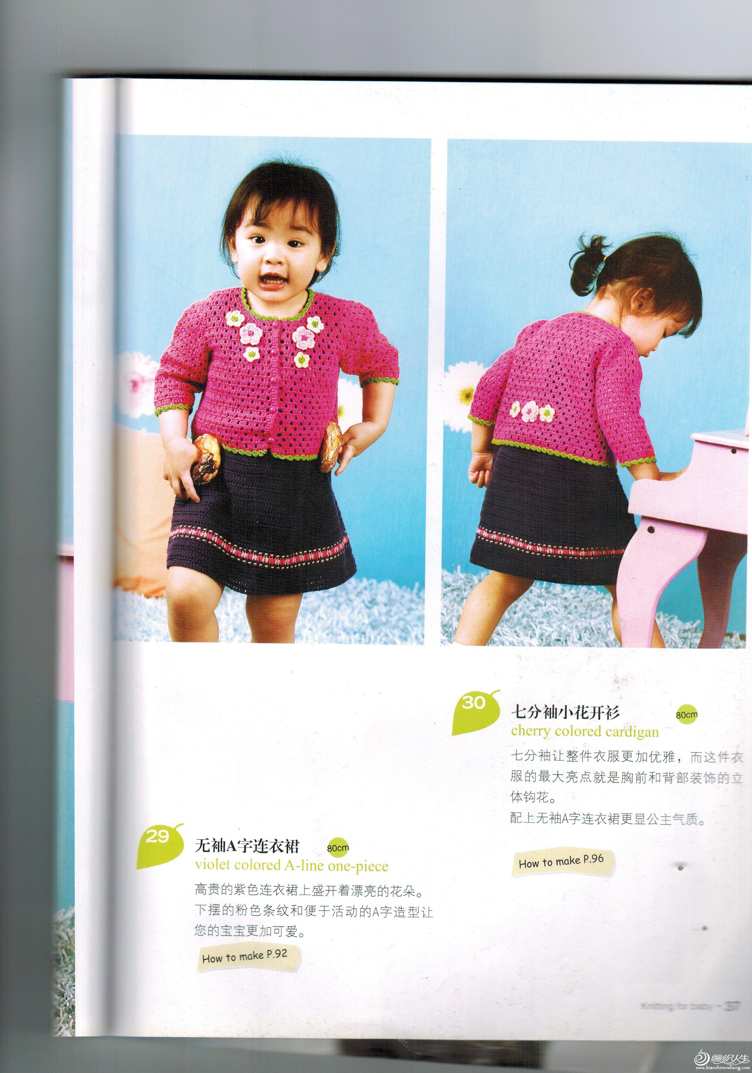CCI20120917_0013.jpg