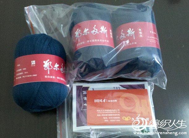 丝光羊绒2.jpg