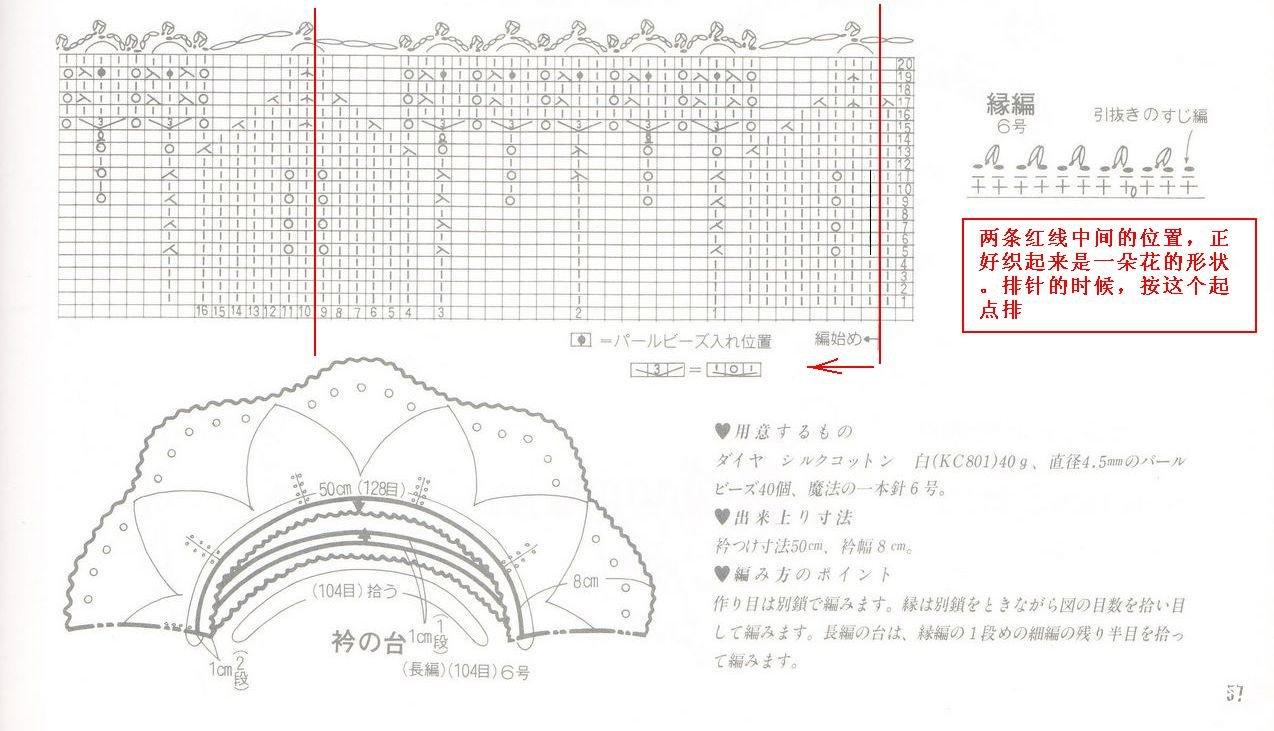 17-领部排针图1.jpg