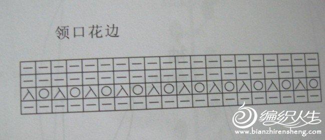 轩牧王图解3.jpg