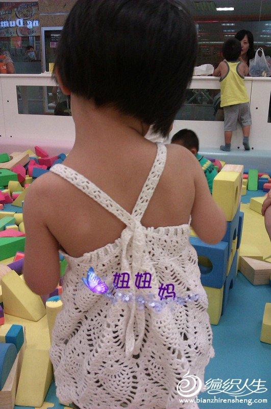 IMAG0215_副本.jpg