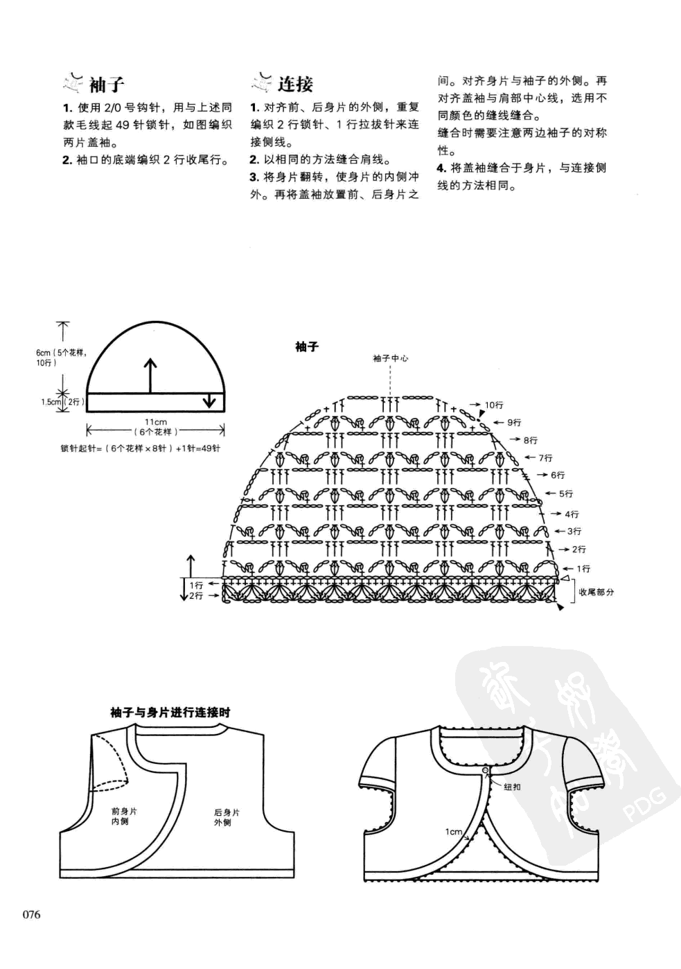 绿野图解 (4).jpg