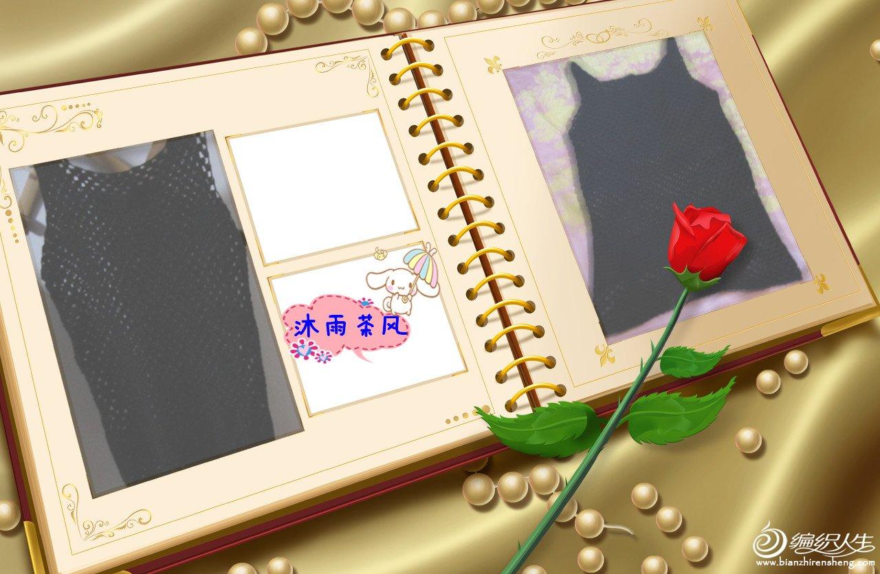 IMG_0882_副本.jpg