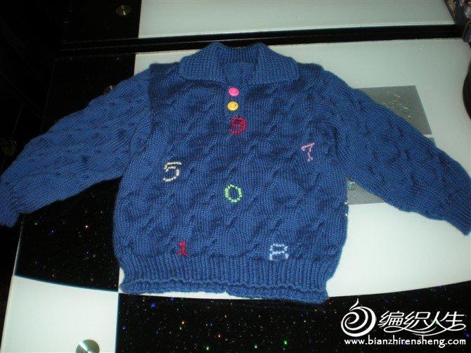 秀秀给外甥女的宝宝织的毛衣哦