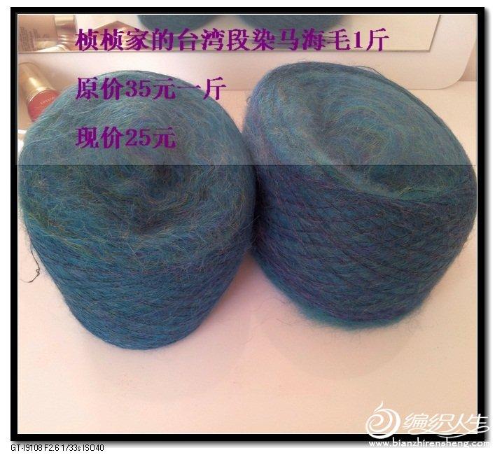 20120917_153001-1.jpg