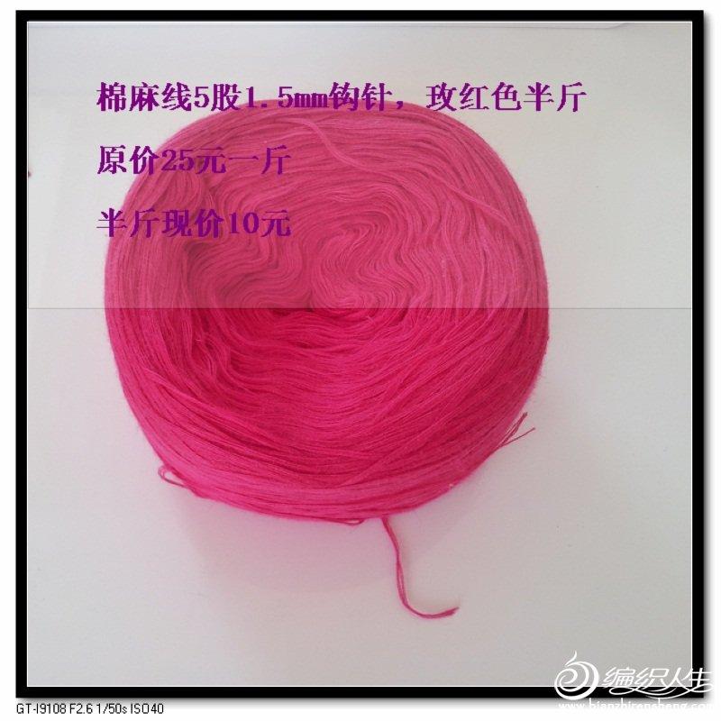 20120917_153110.jpg