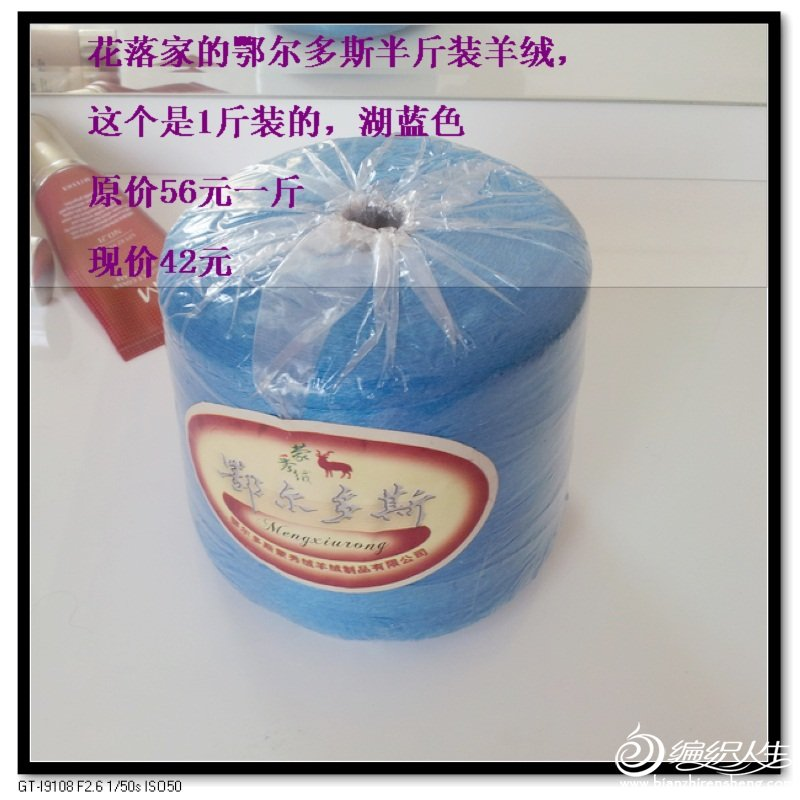 20120917_153745.jpg