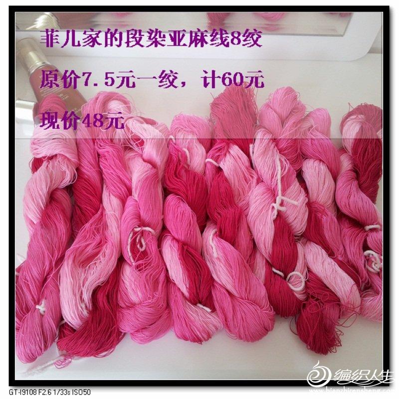 20120917_154014.jpg