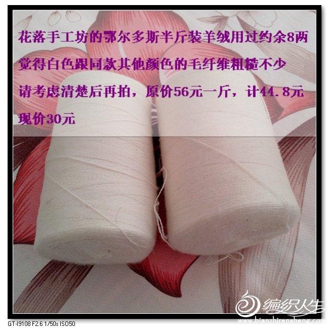 20120917_155234.jpg