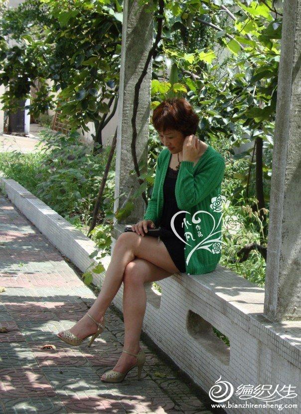 绿色开衫真1.jpg