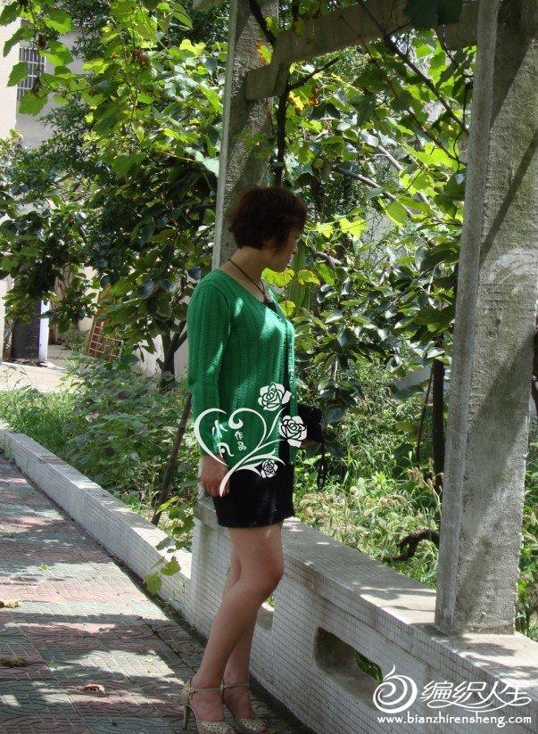 绿色开衫真2.jpg