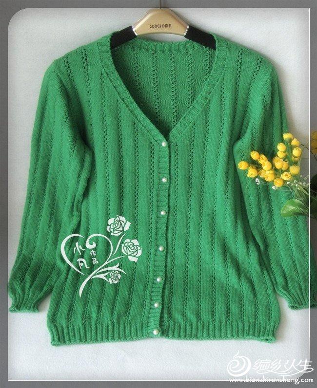 绿色开衫1.jpg