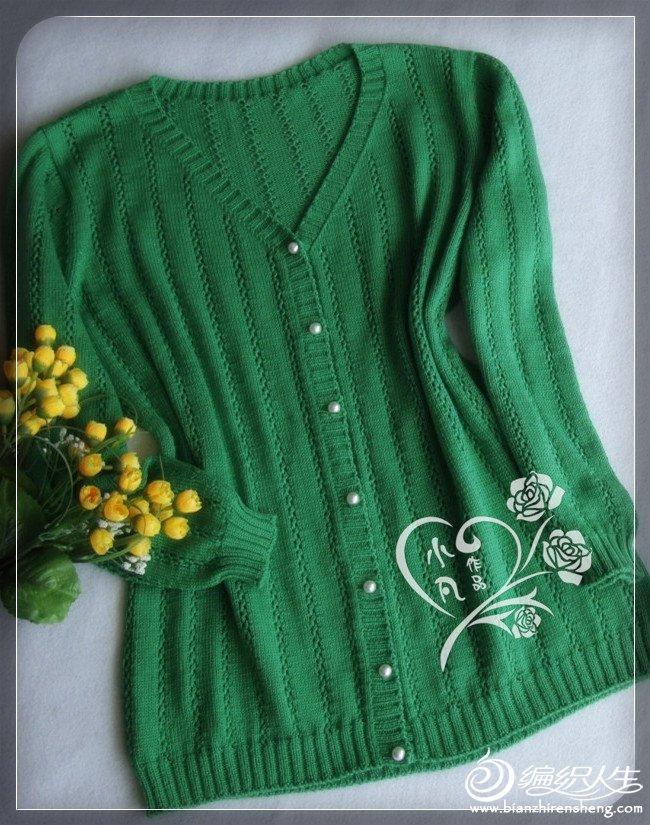 绿色开衫2.jpg