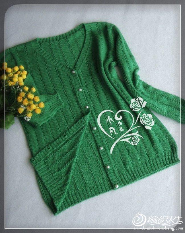绿色开衫3.jpg