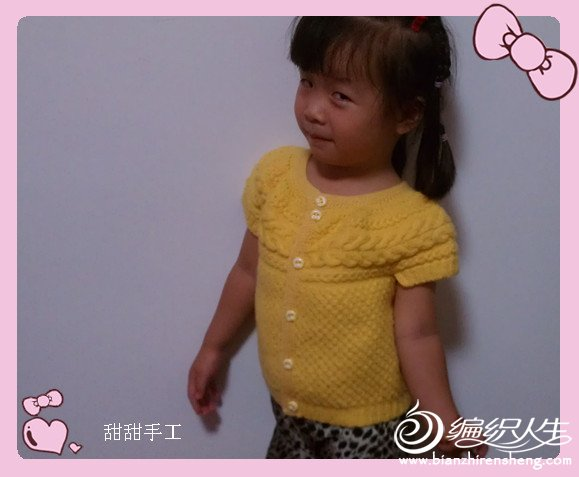 IMAG0657_副本.jpg