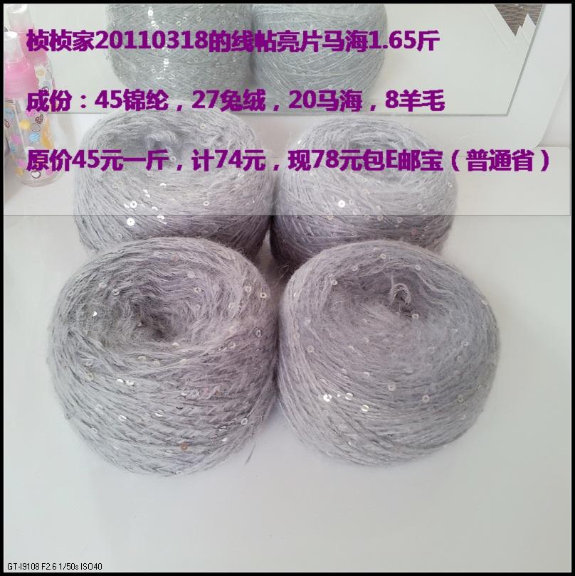 20120918_132002.jpg