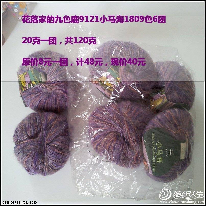 20120918_130429.jpg