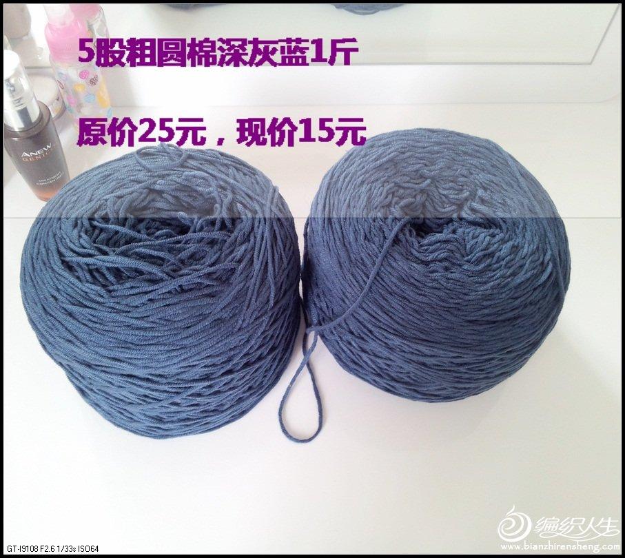 20120918_130958.jpg