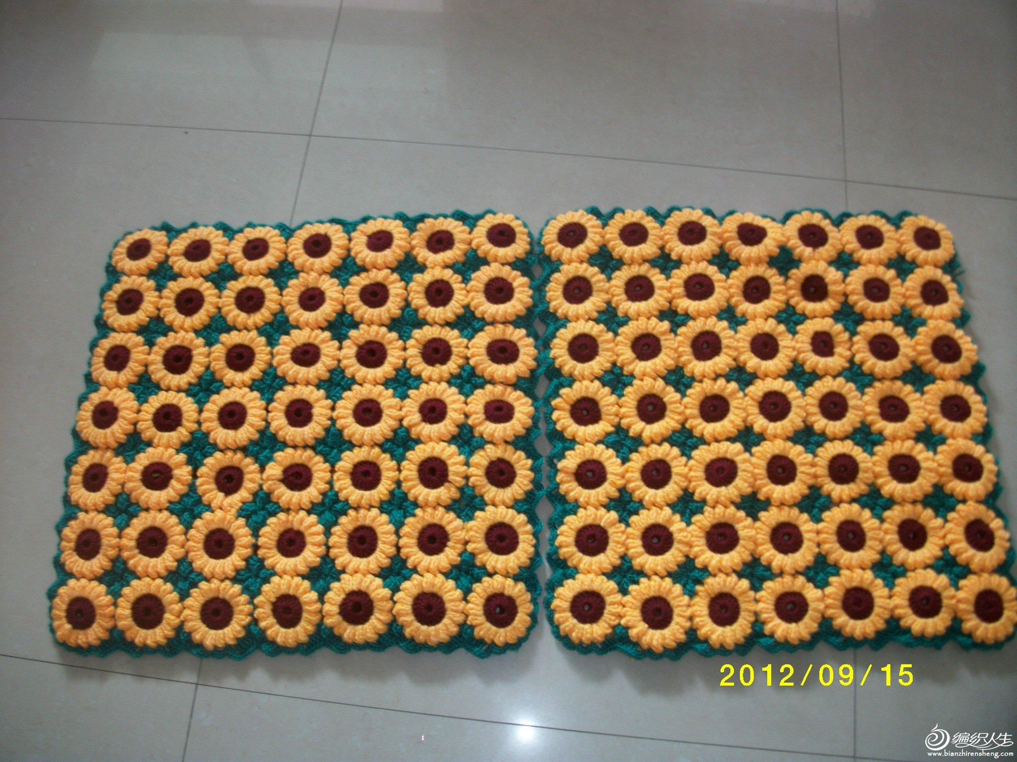 SANY2658.JPG