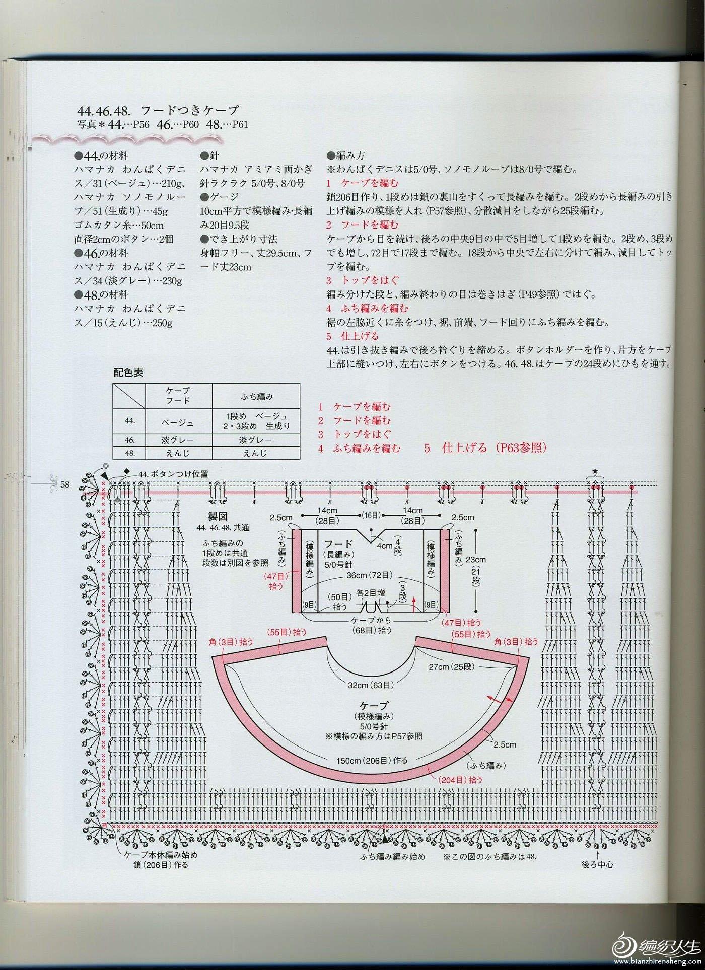 红斗篷01.jpg
