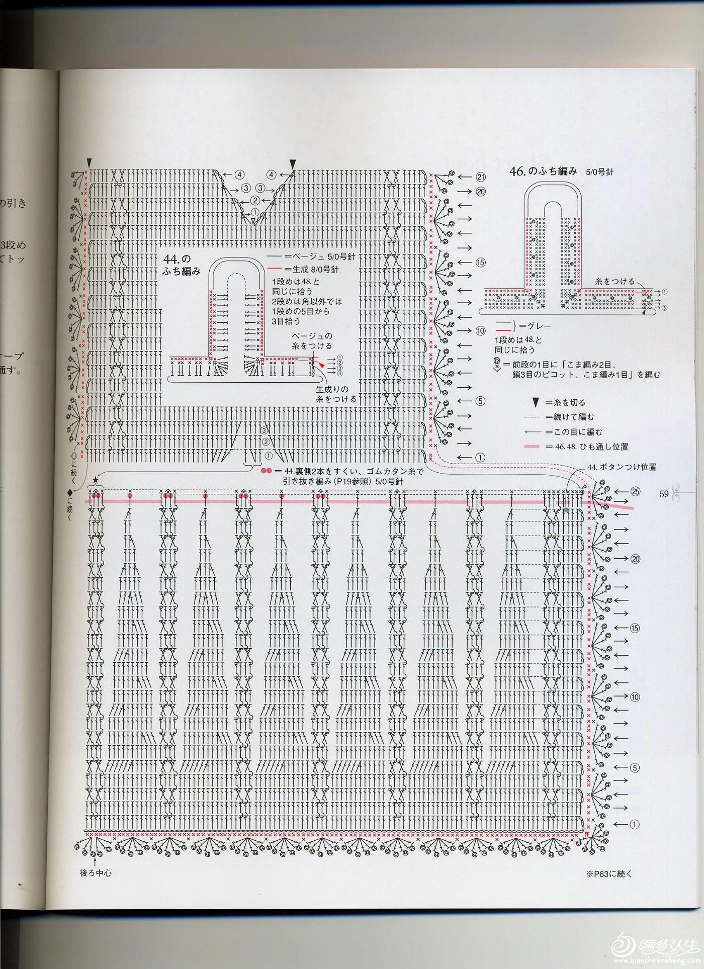 红斗篷02.jpg