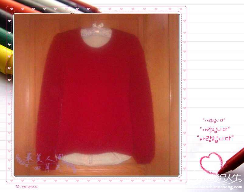 WP_001495.jpg