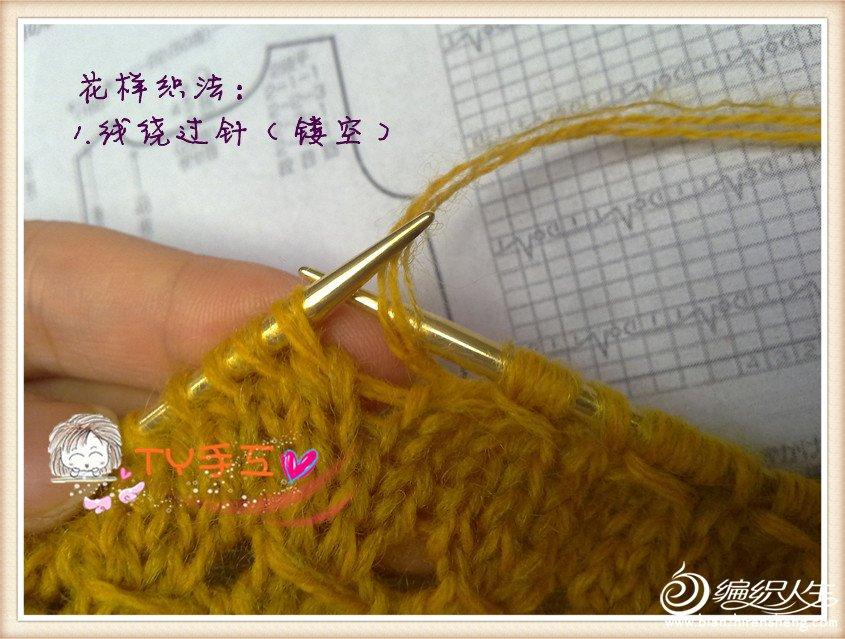 201208283120_副本.jpg