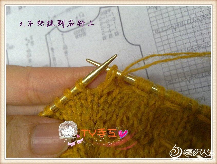 201208283123_副本.jpg