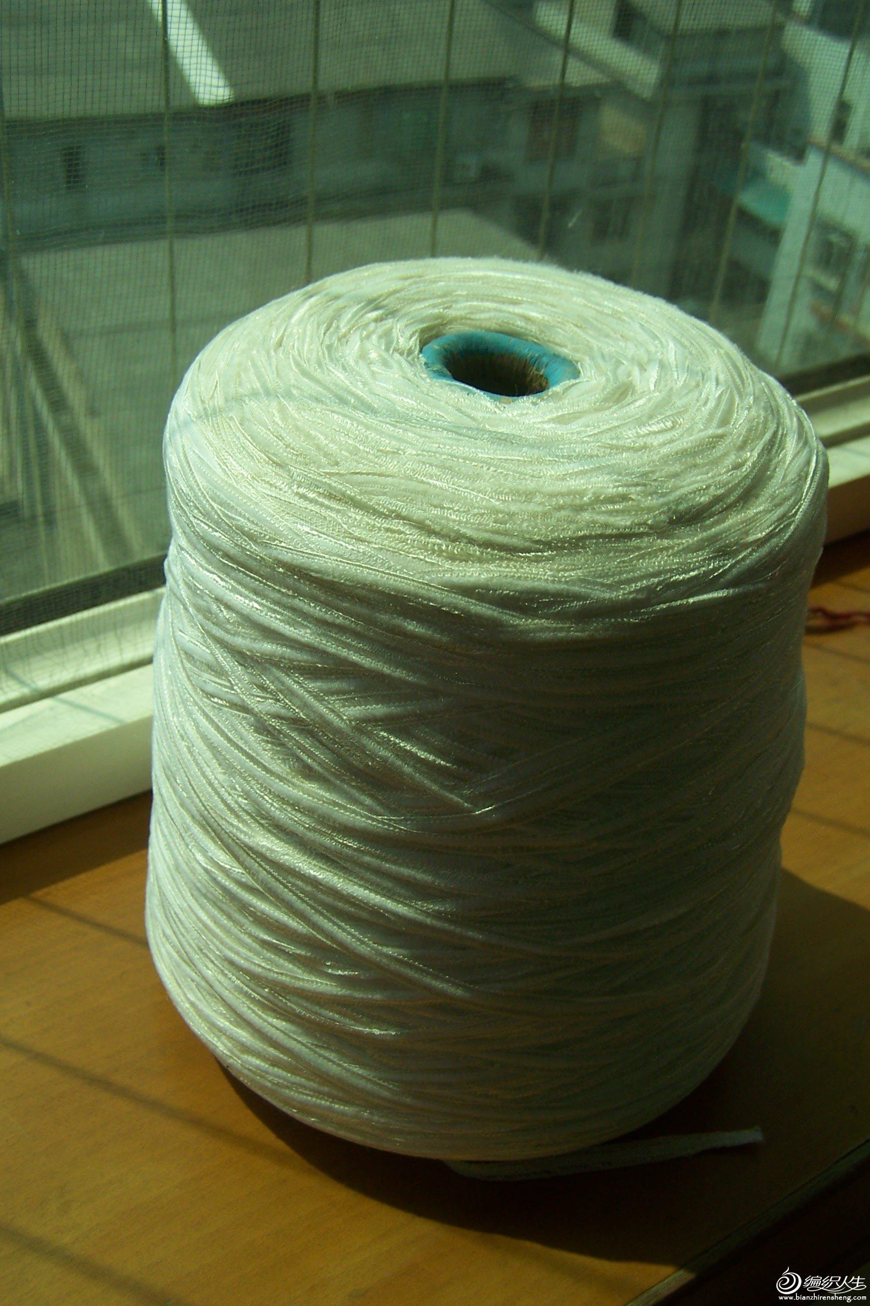 白色棉扁带线2斤带轴